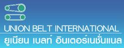 บริษัทยูเนียนเบลท์ อินเตอร์เนชั่นเนล