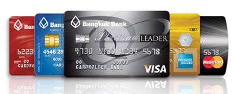 ธนาคารกรุงเทพ (บัตรเครดิต)