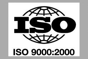 ISO 9000 มาตรฐานระบบบริหารงานคุณภาพ ของโรงงานอุสาหกรรม